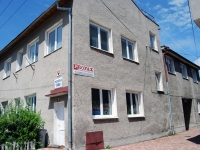 Materská škola Biely Potok